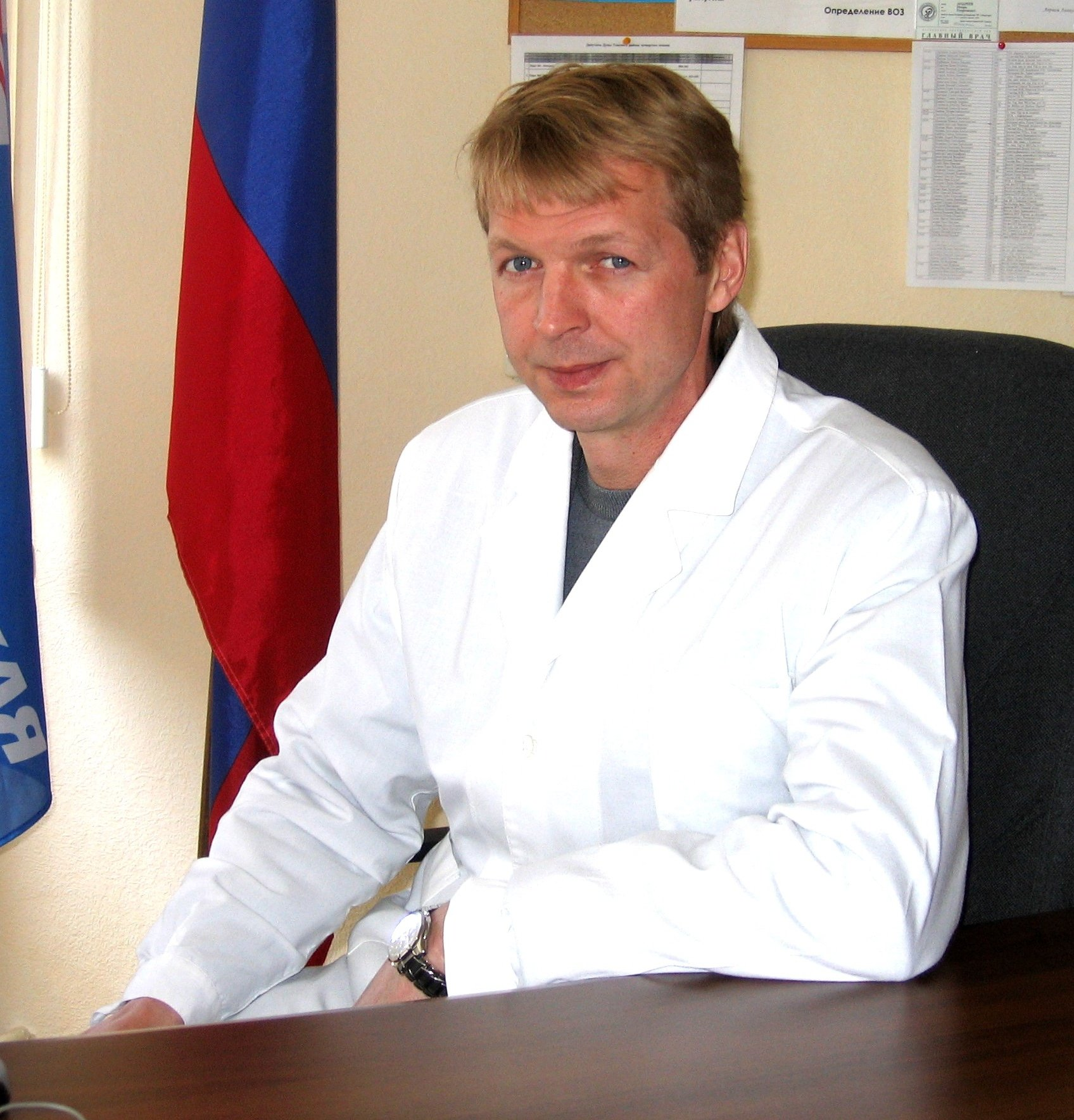 Андреев Игорь Георгиевич